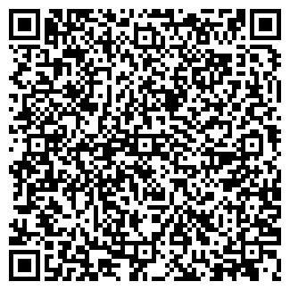 QR-код с контактной информацией организации Субъект предпринимательской деятельности ЧП «Куц»