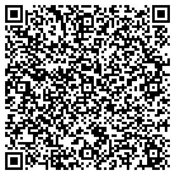 QR-код с контактной информацией организации 23Academy