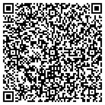 QR-код с контактной информацией организации Киев 93, ООО