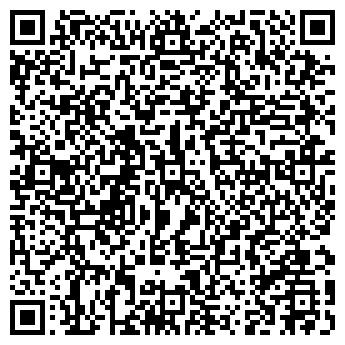 QR-код с контактной информацией организации Ирен плюс, ЧП