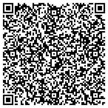 QR-код с контактной информацией организации Знак Качества ЛТД, ООО