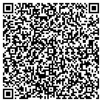 QR-код с контактной информацией организации Бал-кон, ЧП