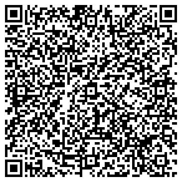 QR-код с контактной информацией организации Винтаж, ООО