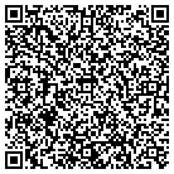 QR-код с контактной информацией организации ООО «Криомед»