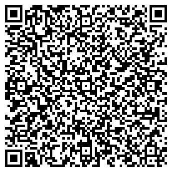 QR-код с контактной информацией организации Гартекс, ООО