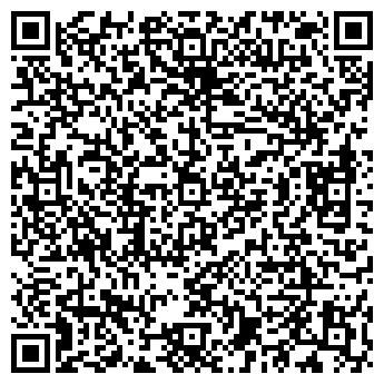 QR-код с контактной информацией организации Ваш прораб, ООО