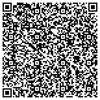 QR-код с контактной информацией организации Салон-магазин ДиО, ЧП (DiO)
