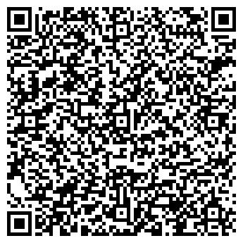 QR-код с контактной информацией организации Астерия, ООО