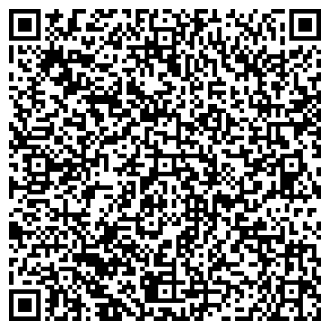 QR-код с контактной информацией организации Диск-С, ООО