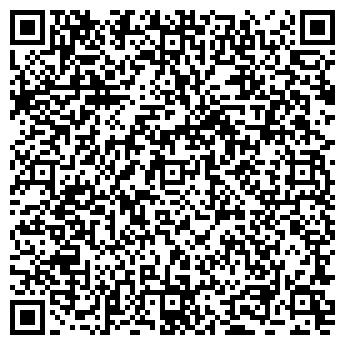 QR-код с контактной информацией организации Погода в доме, ООО