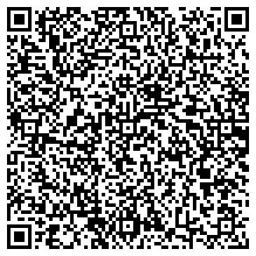 QR-код с контактной информацией организации Дах-Монтаж, ООО