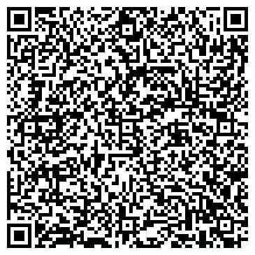 QR-код с контактной информацией организации Аркус (Arcus), ЧП