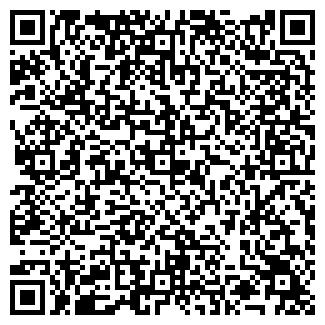 QR-код с контактной информацией организации Паратур, ООО