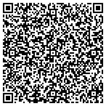 QR-код с контактной информацией организации АртВал, ЧП