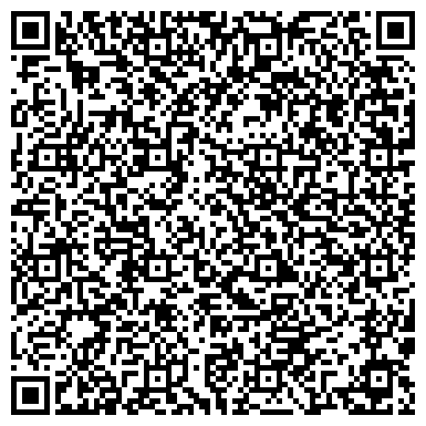 QR-код с контактной информацией организации Донбас экологическое строительство, ЧП