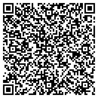 QR-код с контактной информацией организации № 1 ОПС