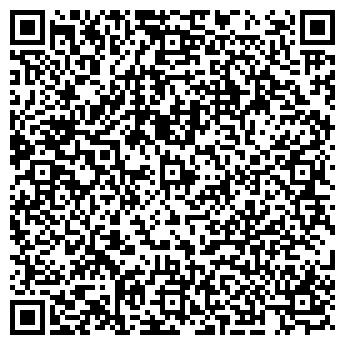 QR-код с контактной информацией организации aqua-style
