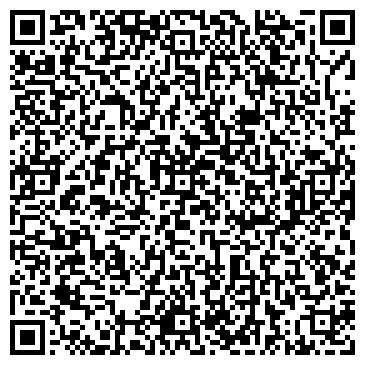 QR-код с контактной информацией организации Общество с ограниченной ответственностью МИРСТРОЙ-Плюс ООО