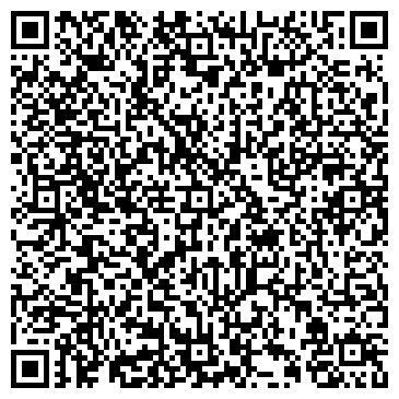 QR-код с контактной информацией организации альп-сервис радуга