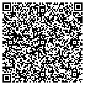 QR-код с контактной информацией организации Pai
