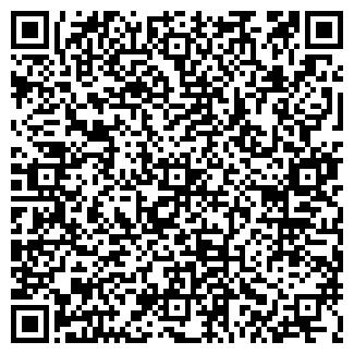 QR-код с контактной информацией организации Альппик