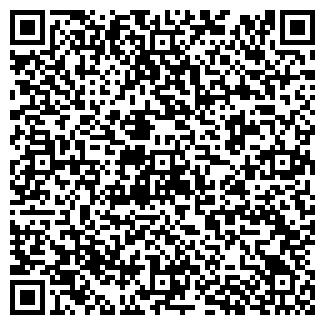 QR-код с контактной информацией организации № 2 ТЕЛЕГРАФ
