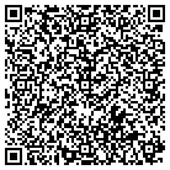 QR-код с контактной информацией организации Тёплый Дом