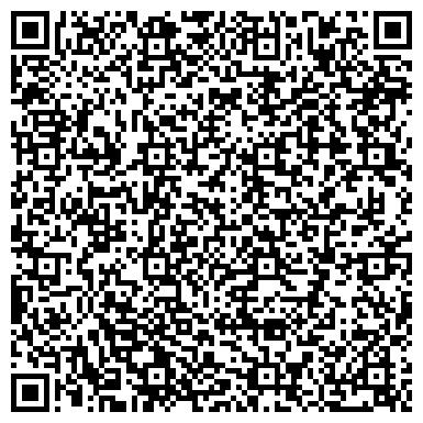 QR-код с контактной информацией организации ФОП «Завійський А. А.»