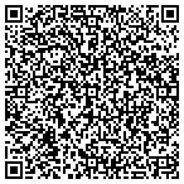 QR-код с контактной информацией организации Ландшафтный центр Кедр