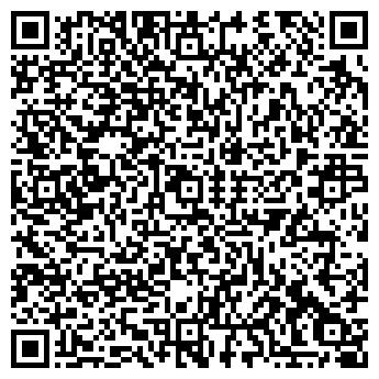 QR-код с контактной информацией организации Сан Трейд, ООО