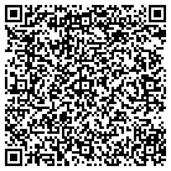 QR-код с контактной информацией организации № 11 ТЕЛЕГРАФ