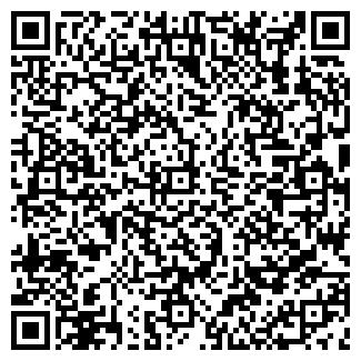 QR-код с контактной информацией организации ГСК АРСЕНАЛ