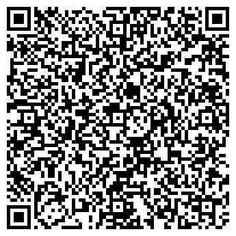 QR-код с контактной информацией организации Тома, ООО