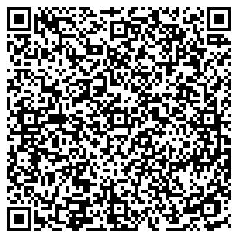 QR-код с контактной информацией организации Славабудстрой, ООО