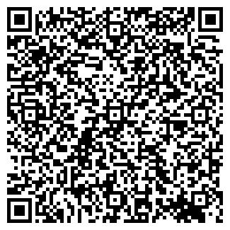 QR-код с контактной информацией организации № 16 ОПС