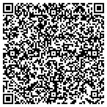 QR-код с контактной информацией организации ООО «Юстас-Консесія»