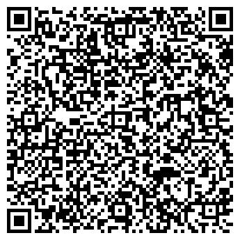 QR-код с контактной информацией организации Аттик СК, ООО