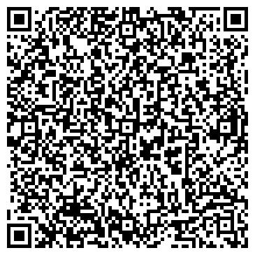 QR-код с контактной информацией организации Тротуарная плитка,ЧП