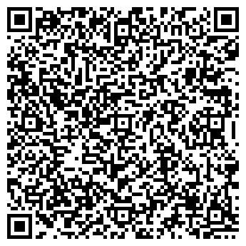 QR-код с контактной информацией организации Пол-пром-сервис, ООО