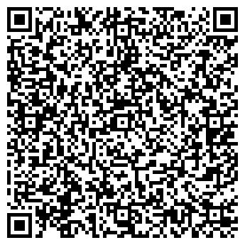 QR-код с контактной информацией организации Алкиона и ко, ООО