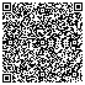 QR-код с контактной информацией организации Сахра гранит, ЧП