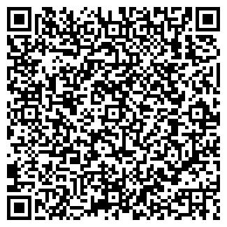 QR-код с контактной информацией организации Коваль, ФОП
