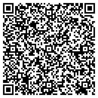 QR-код с контактной информацией организации № 28 ОПС