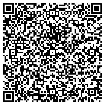 QR-код с контактной информацией организации Артбетон, ЧП