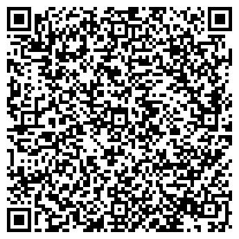 QR-код с контактной информацией организации Чумак Г.В., СПД