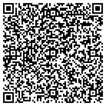 QR-код с контактной информацией организации № 29 ТЕЛЕГРАФ