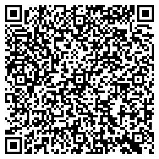 QR-код с контактной информацией организации № 32 ОПС