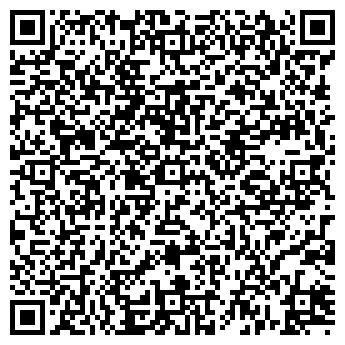 QR-код с контактной информацией организации Дах Профи, компания