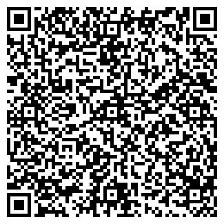 QR-код с контактной информацией организации № 38 ТЕЛЕГРАФ