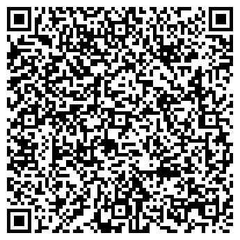 QR-код с контактной информацией организации ГеоКуполСтрой